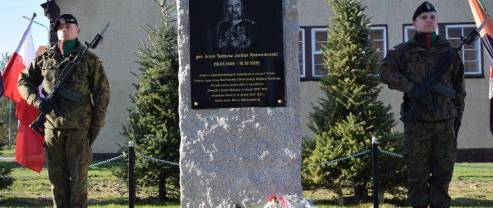 23 Śląski Pułk Artylerii im.Generała Tadeusza Jordan – Rozwadowskiego